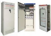 XKL-2动力配电柜